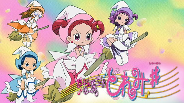 A banner image promoting Magical DoReMi, featuring the main characters in their magical girl witch outfits.