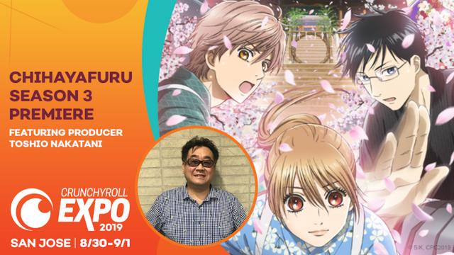 Crunchyroll Chihayafuru Season 3 To Screen At Crunchyroll Expo 2019 With Producer Toshio Nakatani