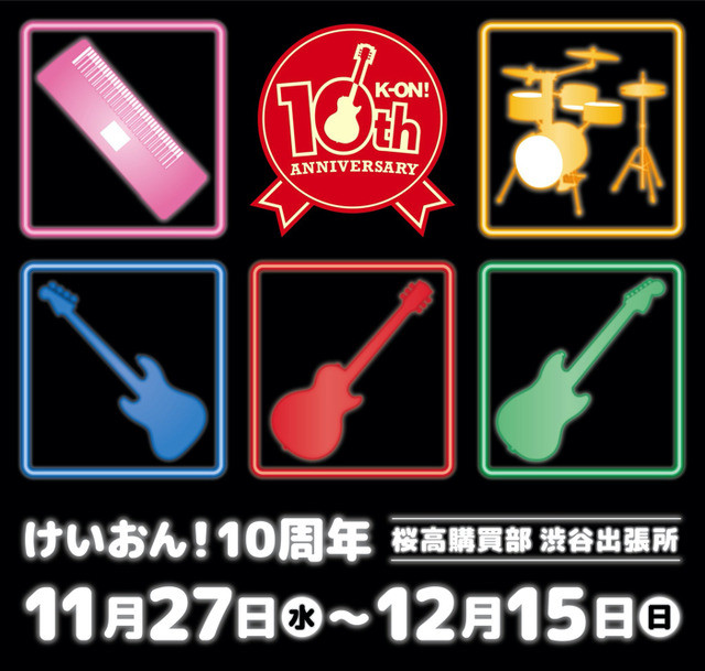 K-ON! 10th anniversary key visual