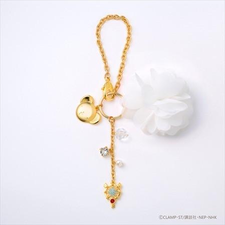 accesorios sakura cardcaptor kero