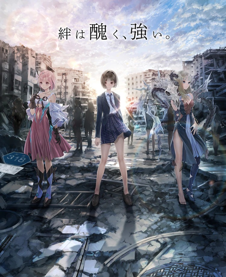 Visual del proyecto Blue Reflection