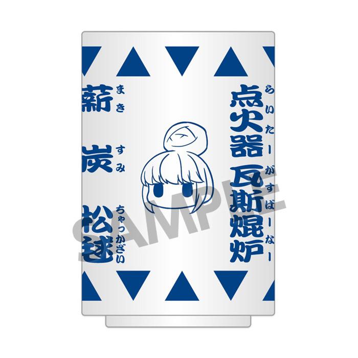 Rin mug