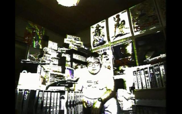 Otaku no Video