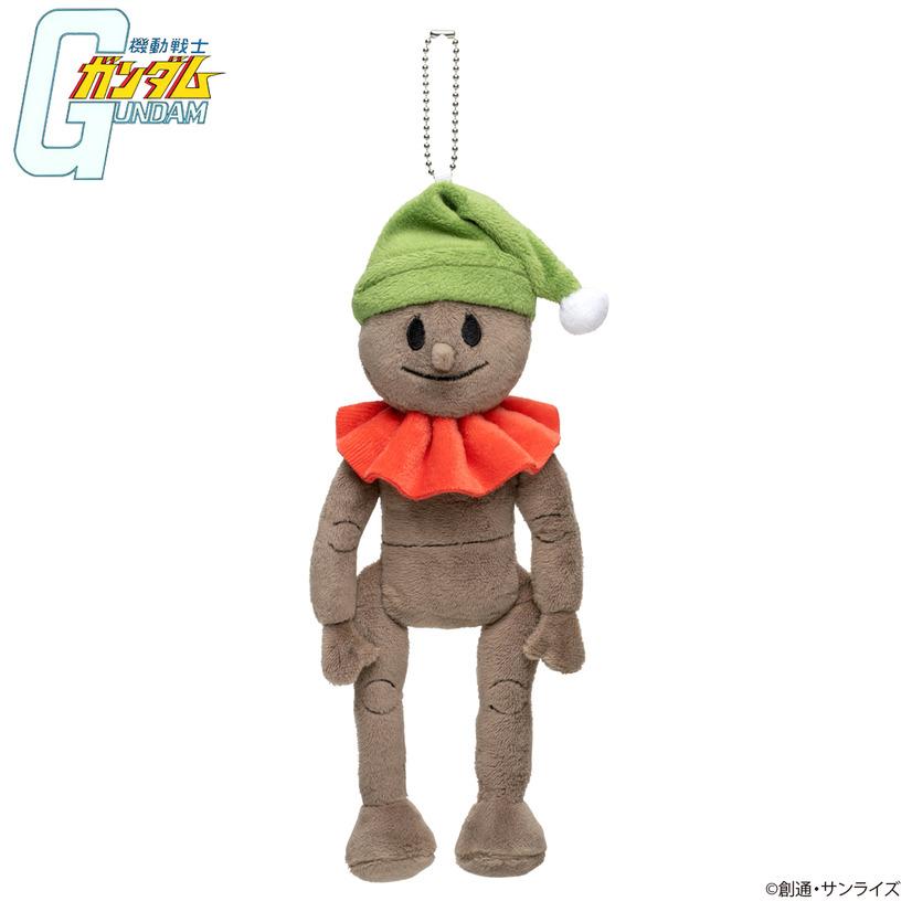 Gundam mascot doll - front