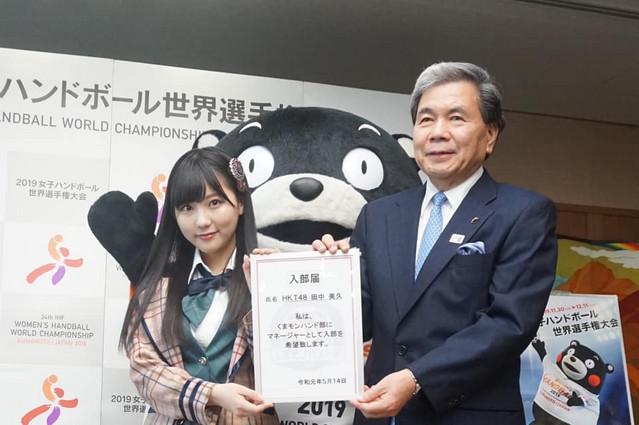 Idol singer Miku Tanaka and mascot character Kumamon promote the Women's Handball World Championship in Kumamoto, Japan.