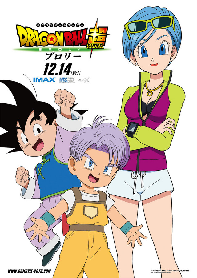 crunchyroll dragon ball super movie posters show off new