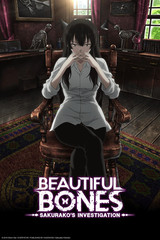 Beautiful Bones -Sakurako's Investigation-
