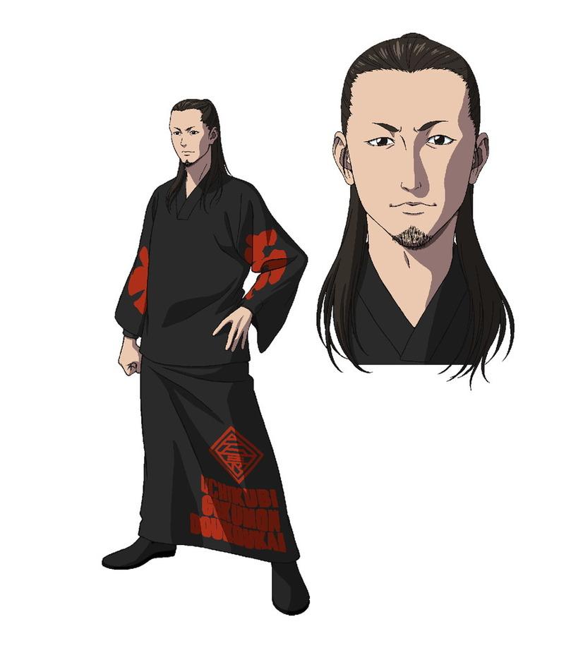 Sakugasaku: Osawa