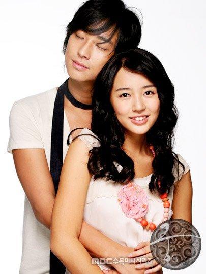 Yoon Eun Hye och Yunho dating