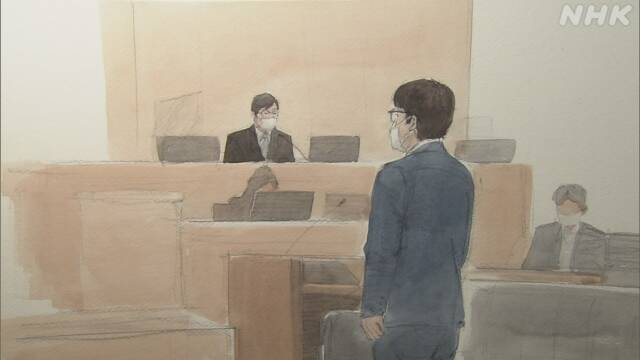 Kondo in the courtroom