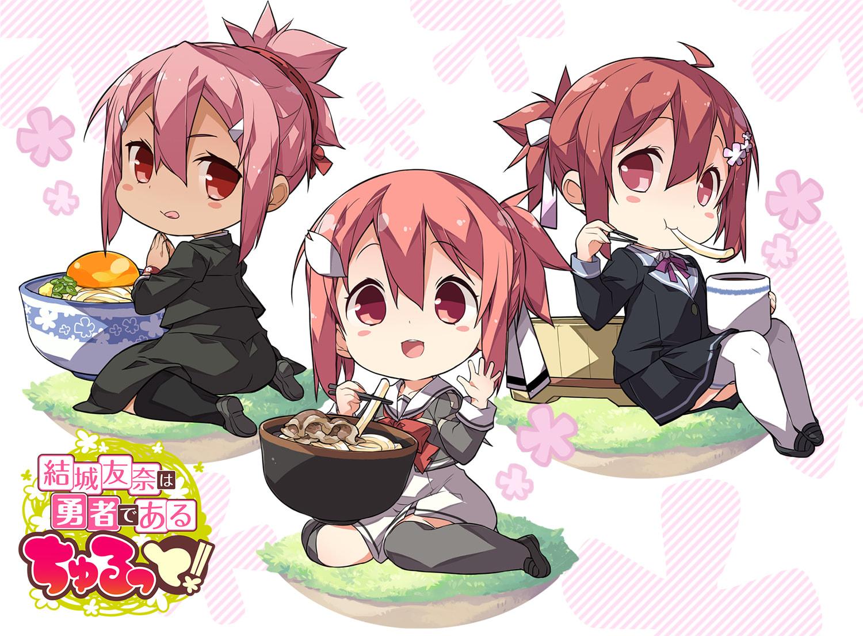 ¡Una imagen clave para el próximo Yuki Yuna es un Hero Churutto!  Anime de televisión, con versiones chibi de Yuki Yuna y Takashima Yuna disfrutando de deliciosos cuencos de udon.