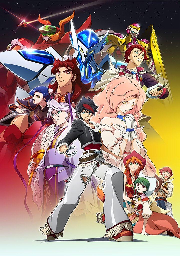 Una imagen clave para el anime televisivo original de Back Arrow, con los personajes principales posando dramáticamente junto a su mecha.