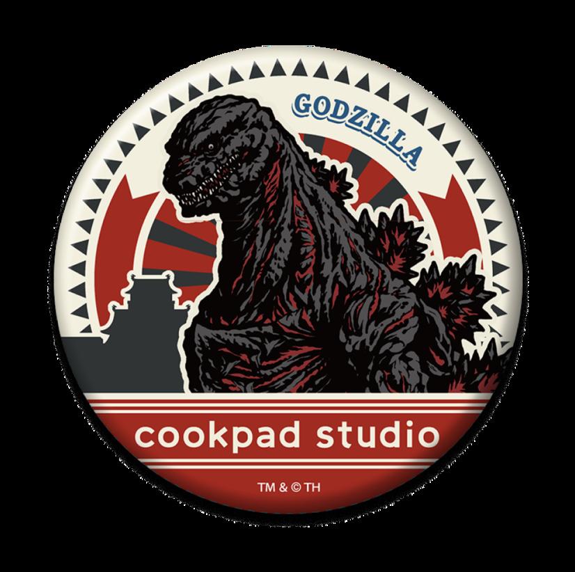 Pin de Godzilla