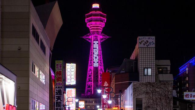 Osaka el año pasado