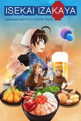 Isekai Izakaya: Japanese Food From Another World