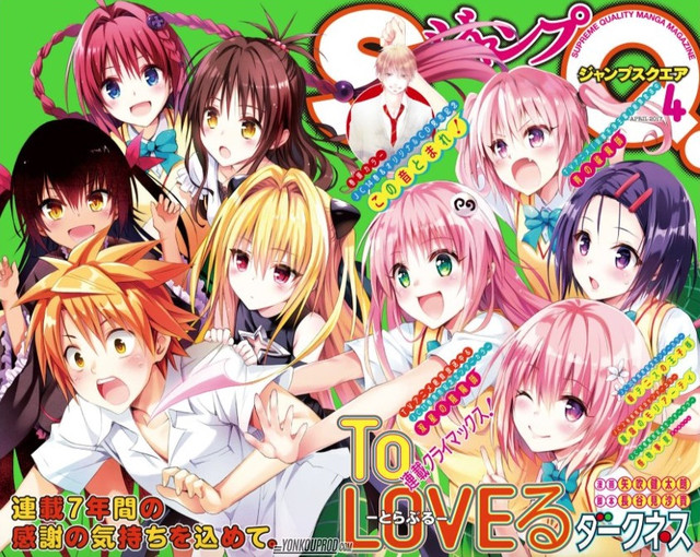 Crunchyroll Forum Greenlit Anime Tbas Shows Page 33