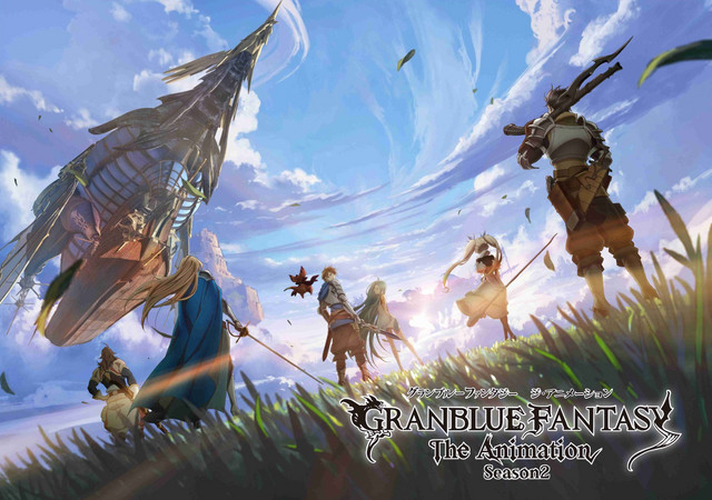 A teaser image for GRANBLUE FANTASY: The Animation Season 2 featuring the main characters and their flying ship.
