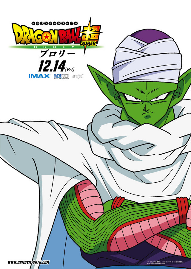 Crunchyroll Dragon Ball Super Movie Posters Show Off New Character Art