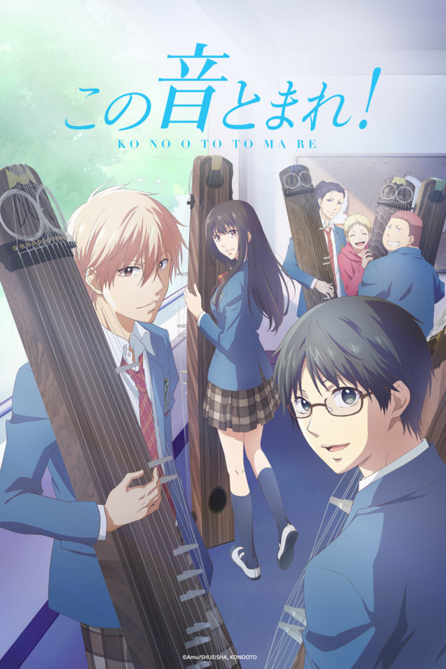 The main cast of the Tokise High Koto Club gathers in a key visual for the Kono Oto Tomare!: Sounds of Life TV anime.
