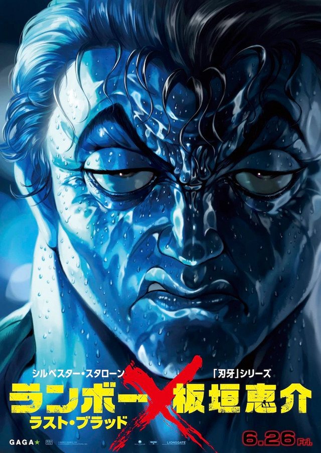 A movie poster for Rambo: Last Blood, as illustrated by Baki author Keisuke Itagaki, featuring an illustration of actor Sylvester Stallone as John Rambo in Itagaki's distinct visual style.