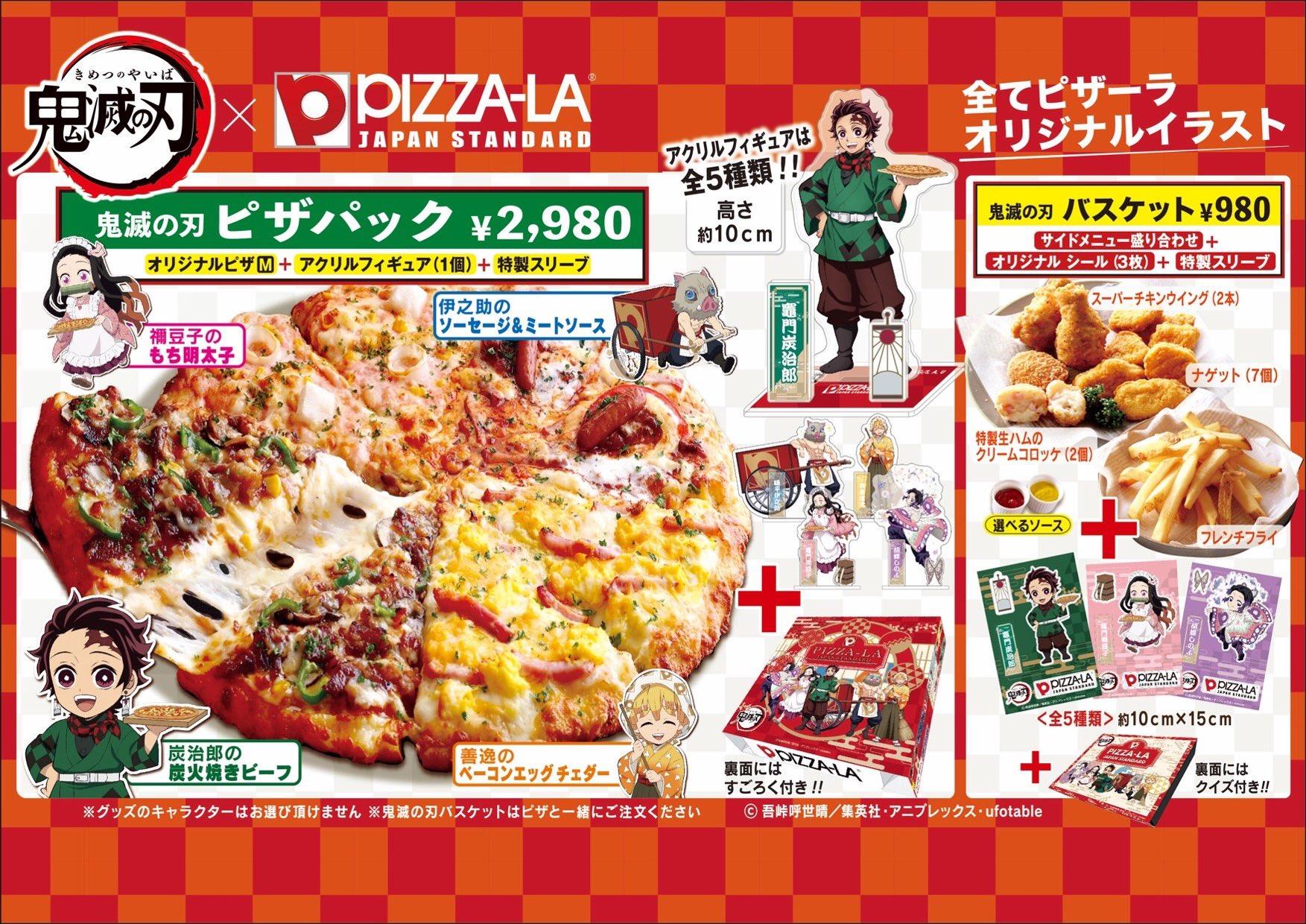Pizza-La x Demon Slayer
