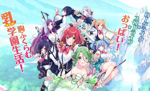 d2cfdf85b06 ... striking example yet of the difference between content on PS4 and other  systems, D3 Publisher has officially revealed details for Omega Labyrinth  Life.
