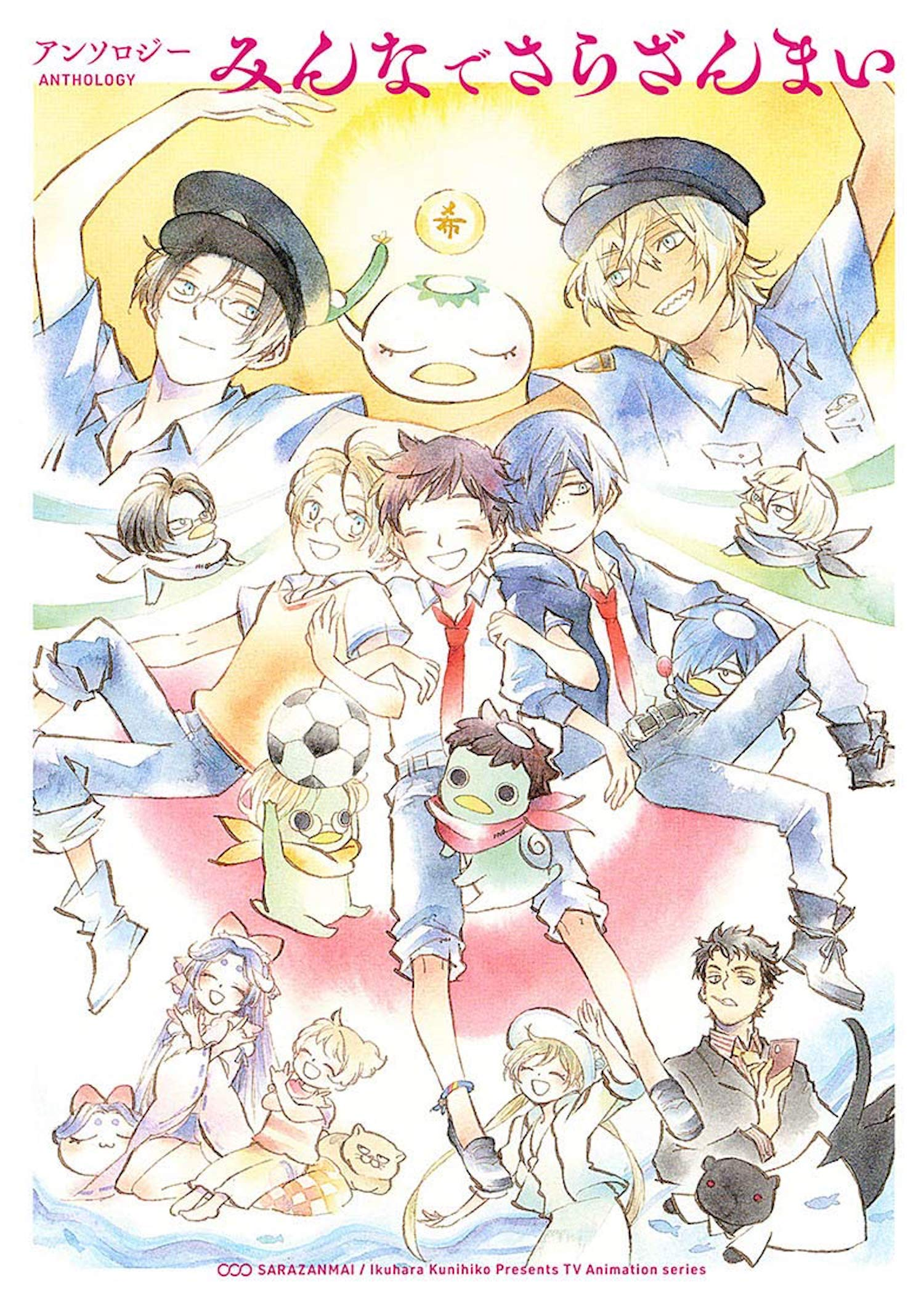 Sarazanmai Anthology