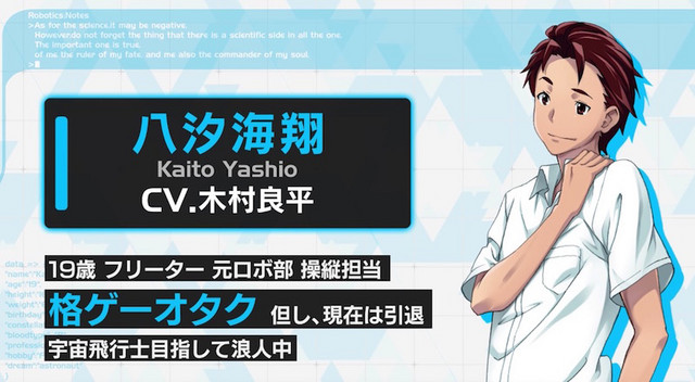Crunchyroll Robotics Notes Dash Trailer Introduces Protagonist