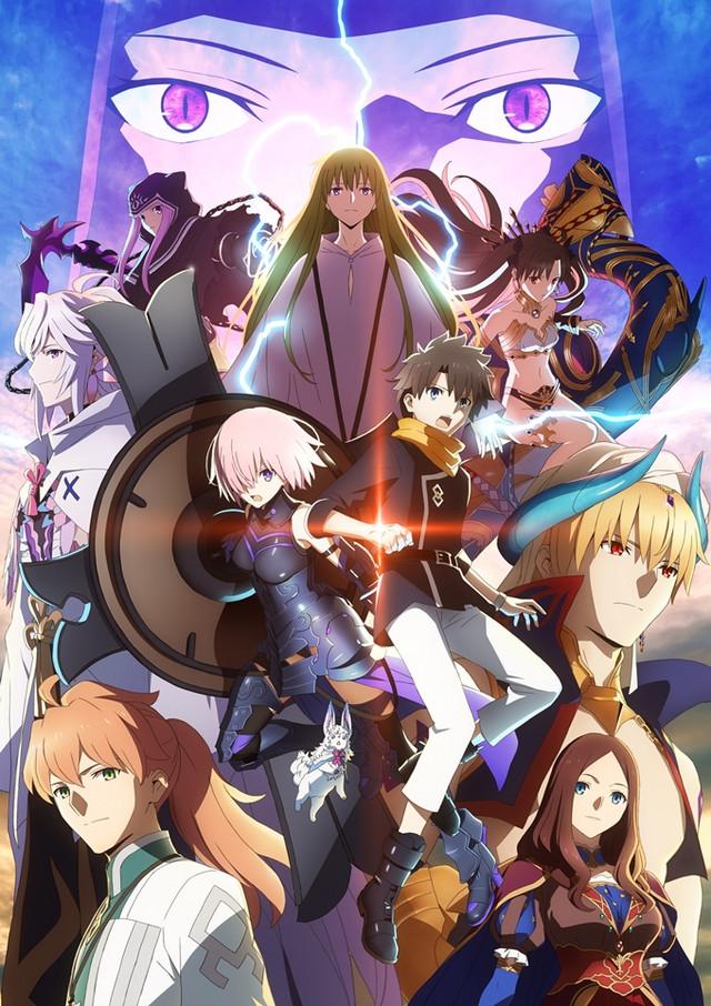 Crunchyroll - Fate/Grand Order Absolute Demonic Front