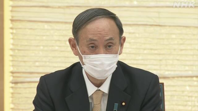 Primer Ministro Suga (a través de NHK)