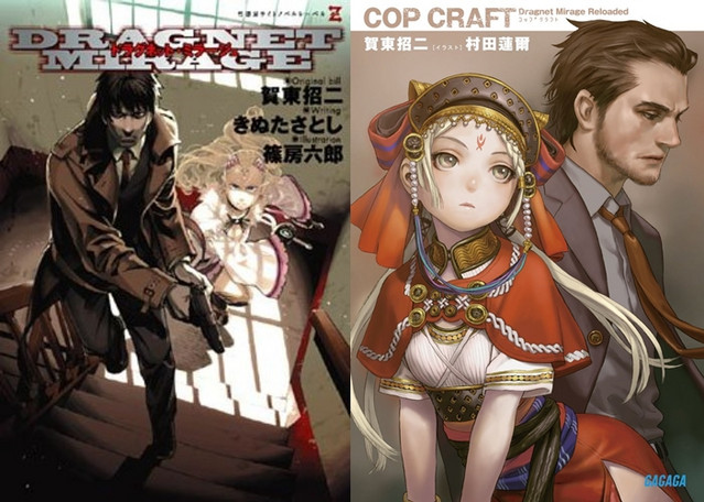 Crunchyroll Full Metal Panic Author S Cop Craft Novel Gets Tv