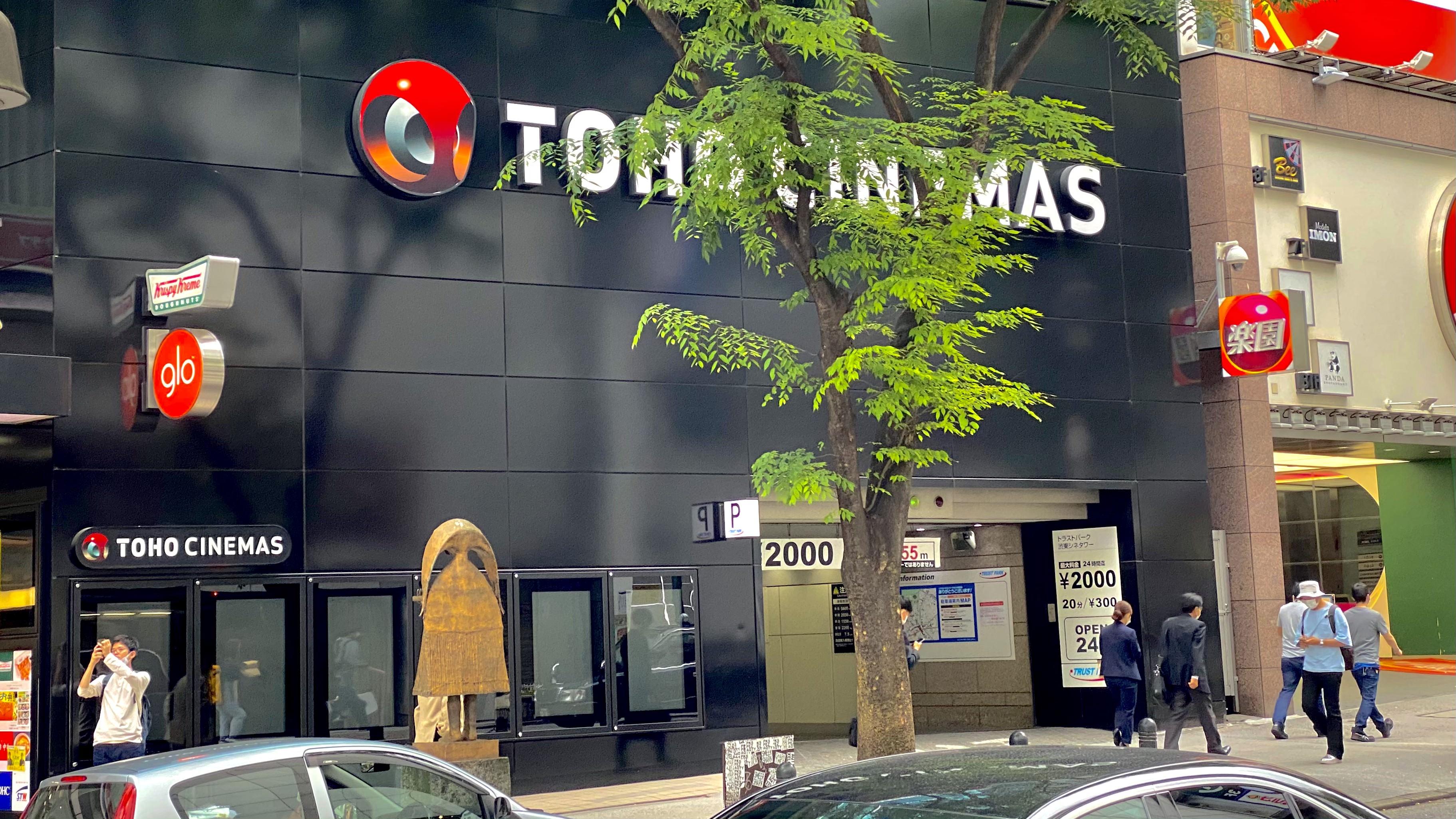 Un cine cerrado en Shibuya el 7 de mayo de 2021, los cines seguirán cerrados según las pautas revisadas.