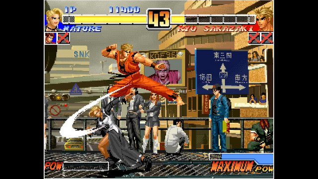 King of Fighters on Xbox