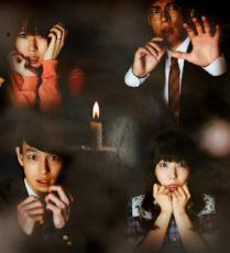Wir präsentieren euch japanischen Horror mit der Yamishibai Live-Action-Serie