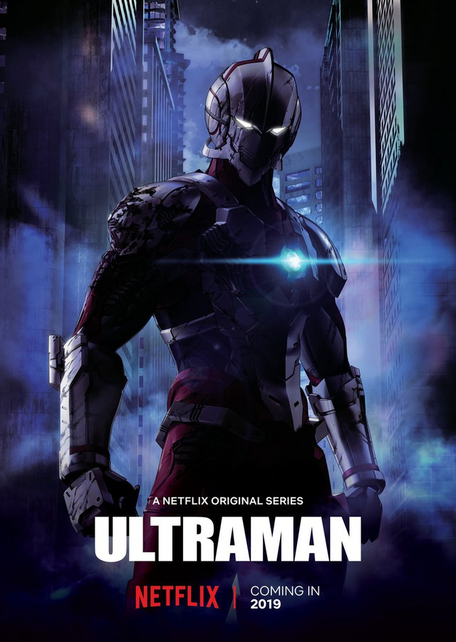 Ultraman Netflix