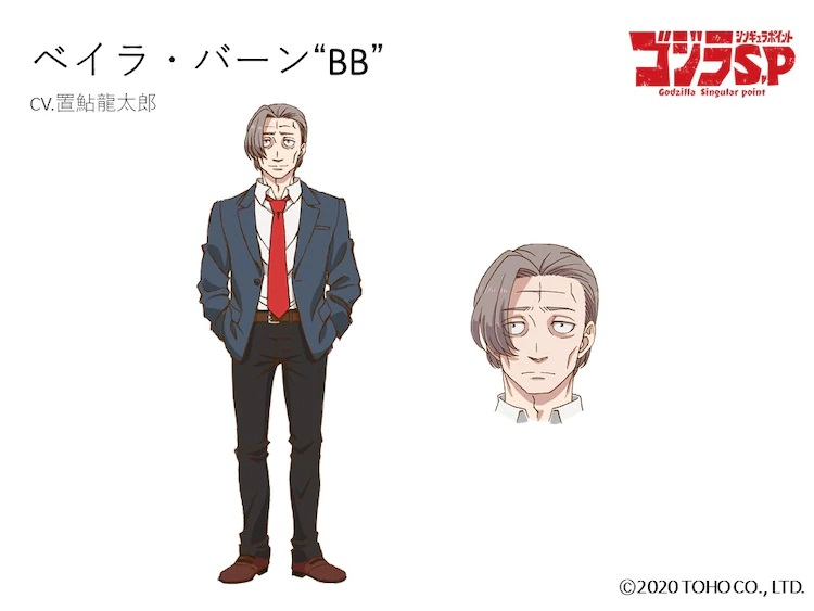 """A character setting of Baylor """"B.B."""" Berne, a scientist character from the upcoming Godzilla Singular Point TV anime."""