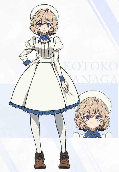 Akari Kito (Siluca Meletes em Record of Grancrest War) como Kotoko Iwanaga