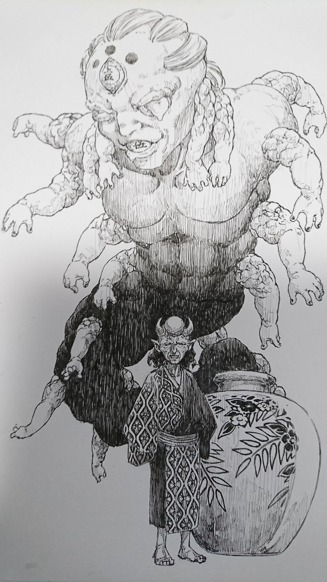 An image of the 4th and 5th demons of the Lower Moon, as illustrated and posted to Twitter by manga author Masayuki Ishikawa.