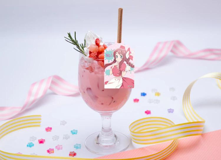 Bebidas: Sakura