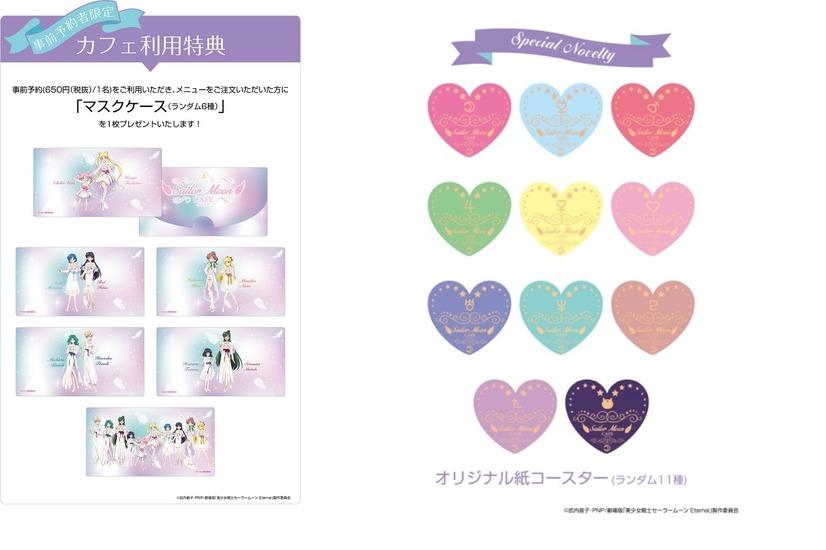 Sailor Moon Café -Eternal- Placemats and Coasters