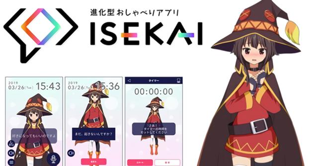 Heroine Konosuba, Megumin Bakal Hadir Melalui Aplikasi Smartphone!