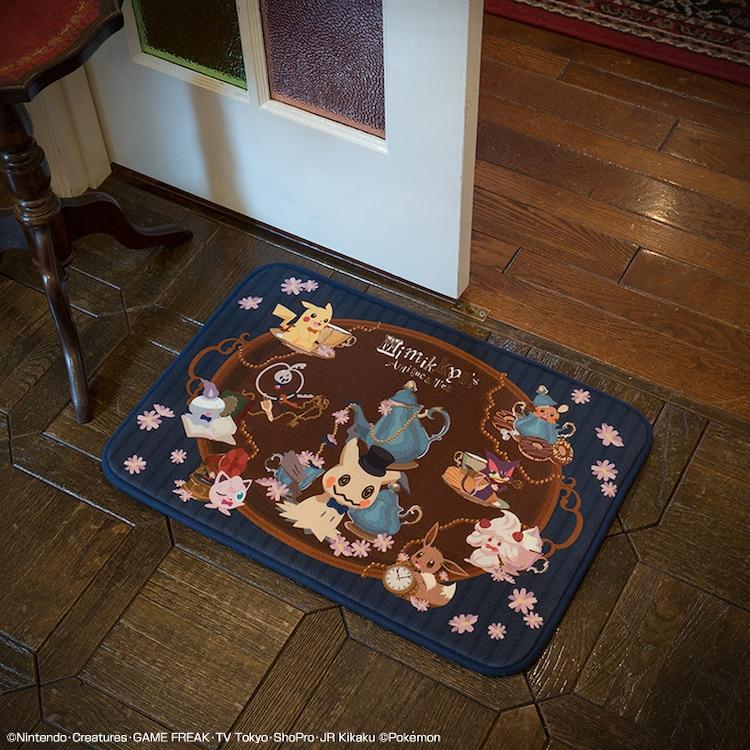 Pokémon Antique & Tea doormat
