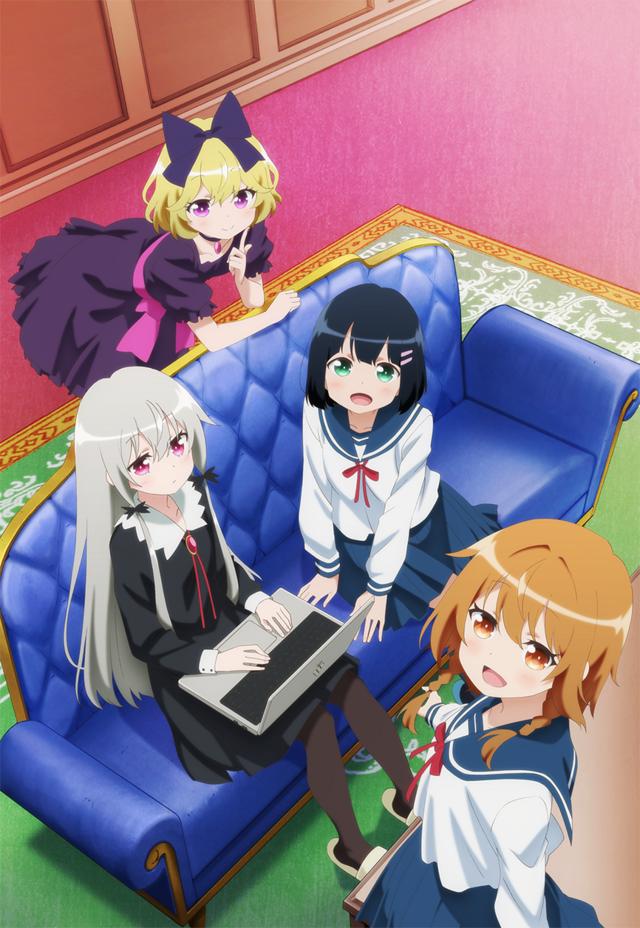 """الكشف عن ملصق دعائي لأنمي """"Tonari no Kyuuketsuki-san"""""""
