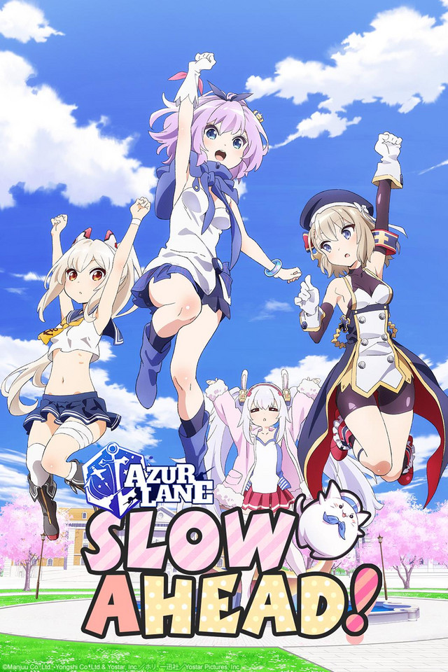 Anime AzurLane: Slow Ahead!