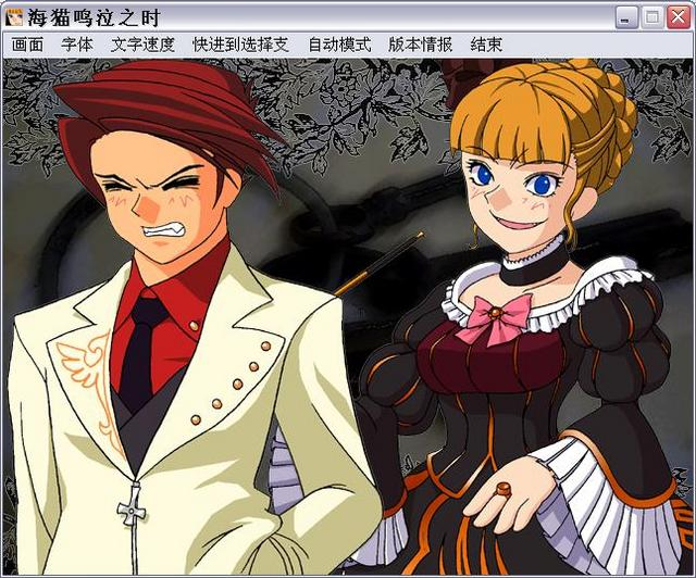 Same With The Umineko Visual Novel Its Ugly In A Charming Way C Especially Beatrice Lol Theres Just Something About Faces She Makes That Are