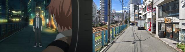 given, anime, real life, pilgrimage