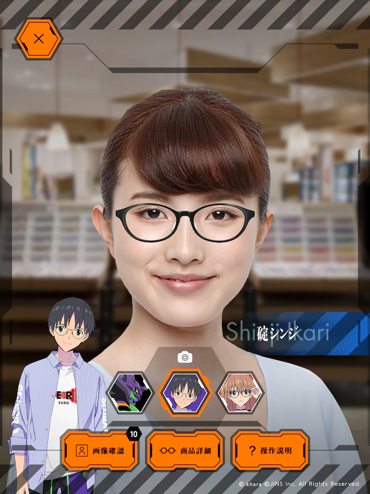 JINS MEGANE on MEGAN app, Eva edition