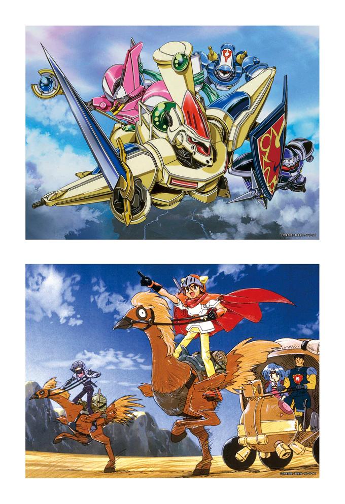 Ryu Knight: Canvas Prints