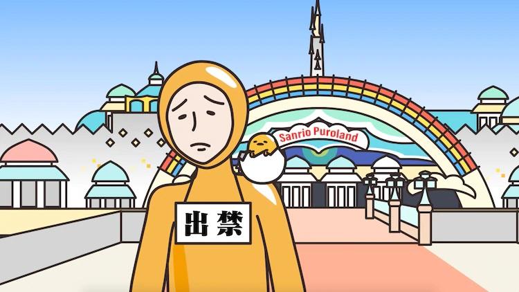 Fake Tama and Gudetama are kicked out of Sanrio Puroland in a scene from the Gudetama Freestyle web anime.