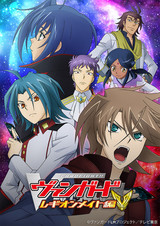 Cardfight!! Vanguard Legion Mate (Season 4)